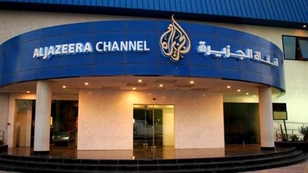 : بالتفاصيل.. الأمن يكشف مؤامرة  الجزيرة  ضد مصر عبر صفحة  ميدان