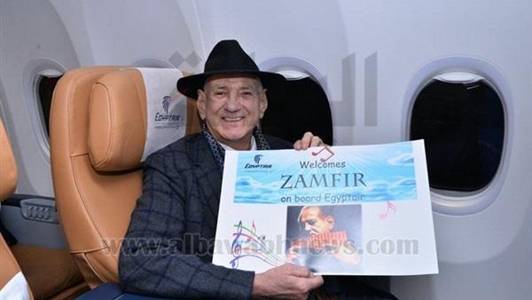 : بالصور.. وصول الموسيقار العالمي زامفير إلى مطار القاهرة