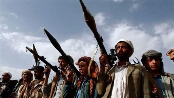 :  الرياض  السعودية تستنكر نهب الحوثيين للمساعدات المقدمة للشعب اليمني