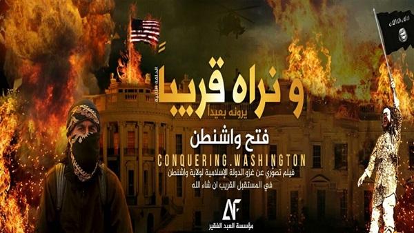 :  فيديو داعشي  جديد على طريقة  أفلام هوليود