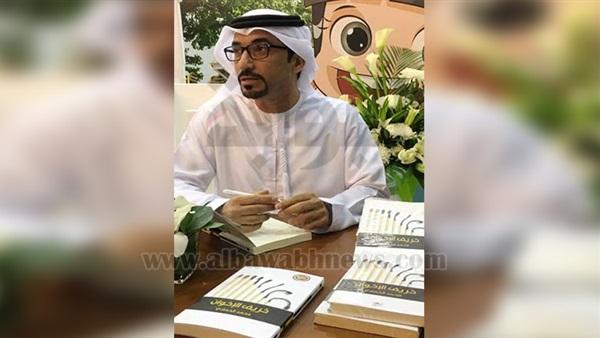 :  خريف الإخوان  كتاب يفضح التنظيم السري للجماعة الإرهابية