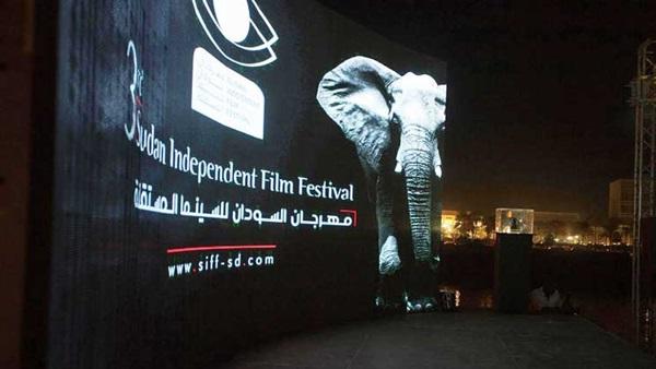 : انطلاق فعاليات مهرجان السودان للسينما المستقلة بمشاركة مصرية