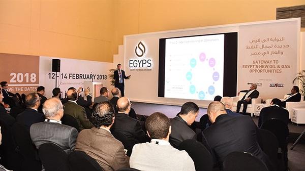 : مؤتمر  إيجبس 2018  يستعرض إنجازات قطاع البترول والغاز المصري