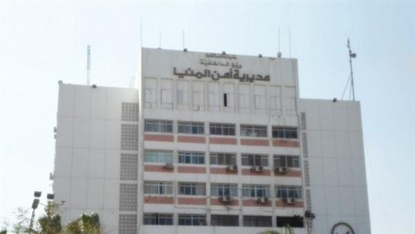 : ضبط 7 قضايا مخدرات في المنيا