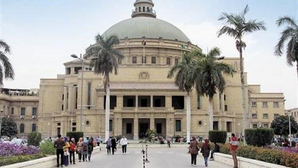 : «كيان وهمى» يستغل اسم جامعة القاهرة ووزارة الخارجية