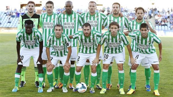 : ريال بيتيس يفوز على ديبورتيفو بهدف نظيف في الدوري الإسباني