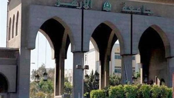 : جامعة الأزهر تنفي وجود أغذية فاسدة في كليات الوجه البحري