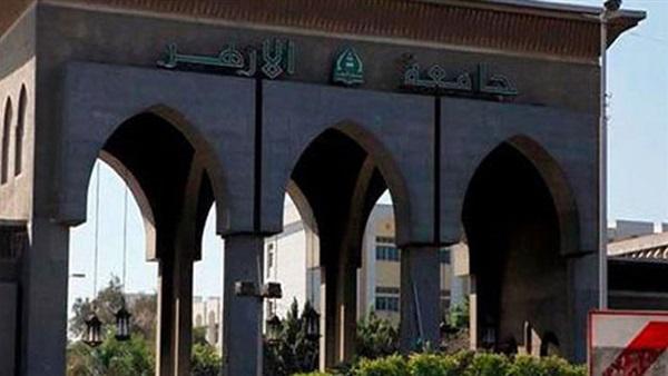 : غدًا..  مواجهة الشائعات وترسيخ الانتماء للوطن  محاضرات للوعاظ بجامعة الأزهر