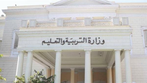 : تأكيدًا لما نشرته   ..  التعليم  تطلق أول مسابقة للبحث العلمي في مصر