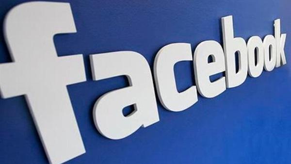 :  فيس بوك  تطلق خاصية حماية الصور في مصر