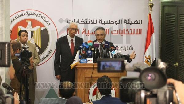 : بث مباشر.. مؤتمر صحفي للهيئة الوطنية للانتخابات