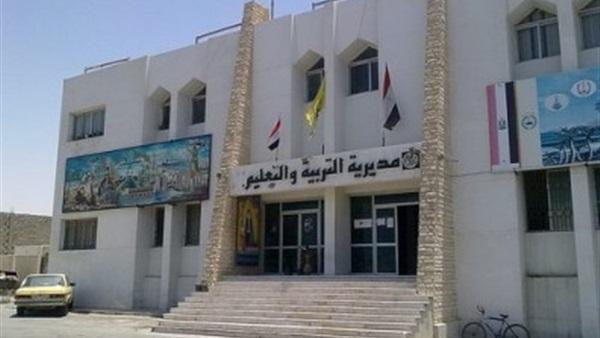 : مديرية التربية والتعليم بشمال سيناء تحتفل باليوم العالمي لمتلازمة داون