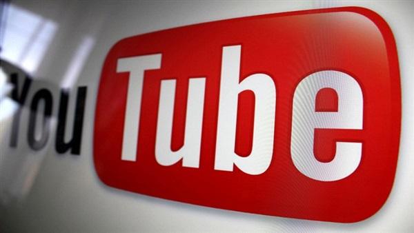 : غدًا.. الفصل في طعن  القومي للاتصالات  على حكم غلق  يوتيوب  شهرًا
