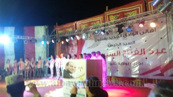 : بالصور.. احتفالية لفوز السيسي بالساحة الشعبية في الوادي الجديد