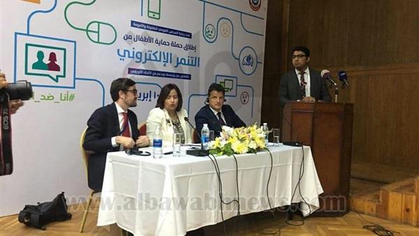 : وزارة الصحة تطلق حملة على مواقع التواصل الاجتماعي لحماية الأطفال من العنف