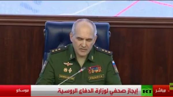 : بث مباشر.. مؤتمر صحفي لوزارة الدفاع الروسية حول سوريا