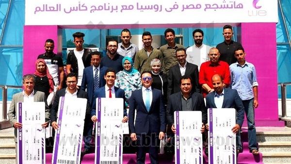 :  المصرية للاتصالات  تسلم جوائز المرحلة الثانية من مسابقة  كأس العالم