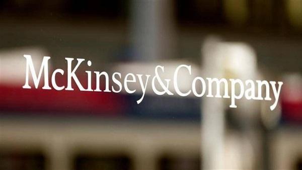:  ماكينزي : بنوك أفريقيا  ناضجة  في مصر و عملاقة نائمة  في نيجيريا
