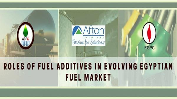 :  أفتون العالمية  إضافات وقود 95 توفر استهلاك البنزين بنسبة 4%