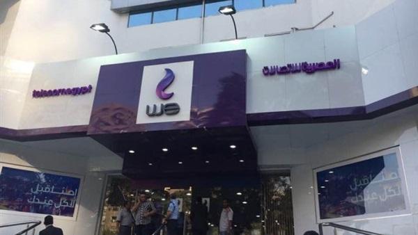 : 15.4 % زيادة في إجمالي إيرادات  المصرية للاتصالات  خلال 3 شهور