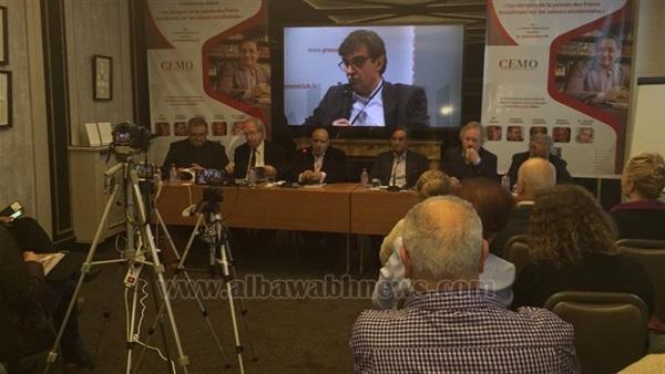 : مركز دراسات الشرق الأوسط ينظم مؤتمر  خطر فكر الإخوان المسلمين على القيم الغربية