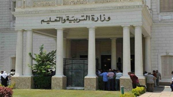 :  التعليم : 3 يونيو آخر موعد للتقدم ببطاقة إعارة للمعلمين