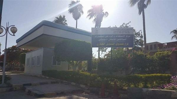 : افتتاح مقر جديد لصندوق التمويل العقاري بالعاشر من رمضان