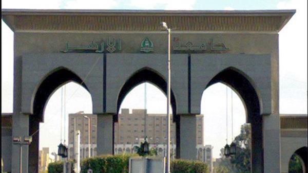 : جامعة الأزهر توافق على علاج أعضائها بالمركز الطبي لجراحة المخ والأعصاب