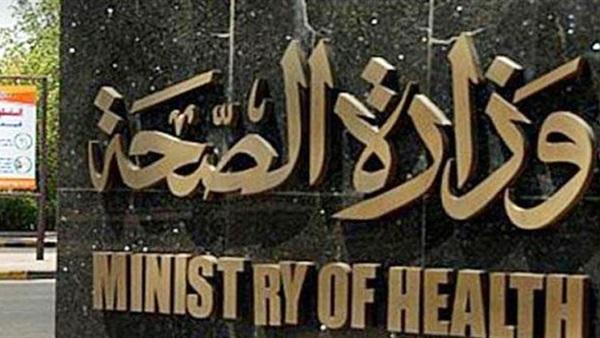 : وزارة الصحة تغلق 59 منشأة طبية خاصة مخالفة للاشتراطات الصحية بالدقهلية
