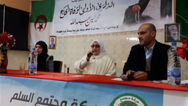 : المؤتمر السابع يهدد مستقبل الإخوان في الجزائر