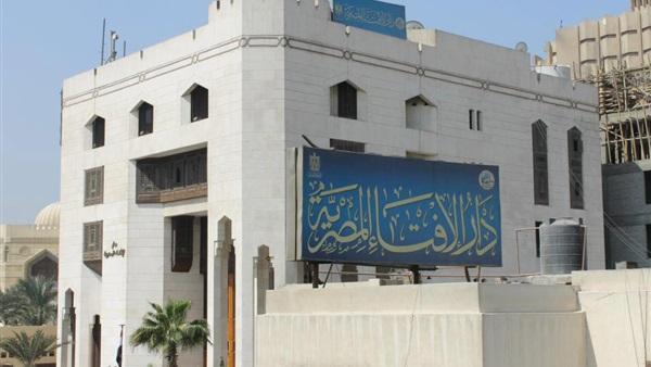 : أمين الفتوى بدار الإفتاء: هروب الفتاة للزواج من رجل  غير جائز