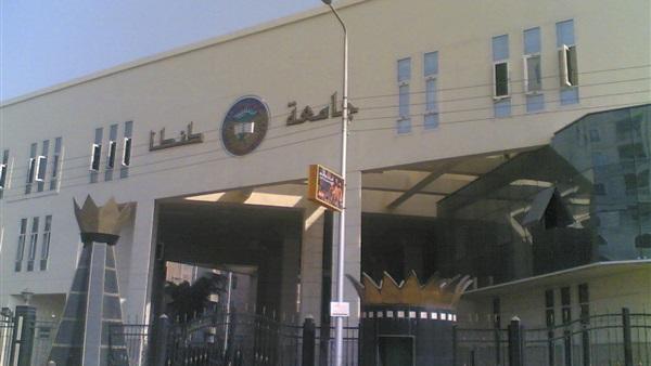 : رفض دعوى تعويض أستاذ بزراعة طنطا بسبب حكم بإلغاء قرار مجازاته