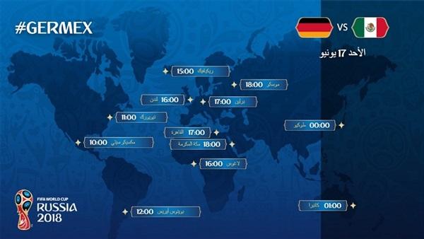 : كأس العالم  بث مباشر.. مباراة ألمانيا والمكسيك