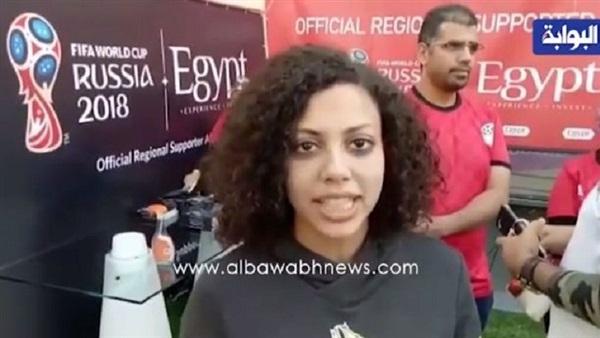 : مشجعو مصر في روسيا: مصر نجحت في استغلال كأس العالم للترويج للاستثمار