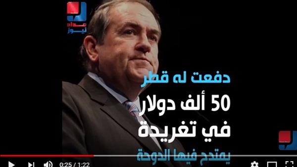 : 50 ألف دولار ثمن تغريدة لمدح قطر على  تويتر
