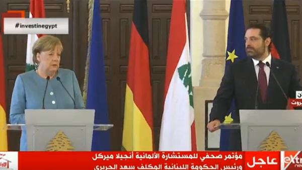 : بث مباشر.. مؤتمر صحفي بين ميركل وسعد الحريري