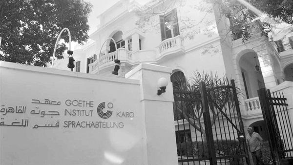 : معهد جوته بالقاهرة يطلق مسابقة جديدة في القصة القصيرة