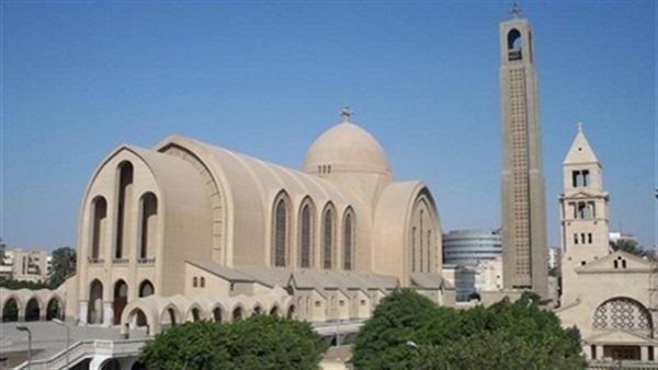 : المركز الإعلامى للكنيسة الأرثوذكسية يعلن عن جوائز مسابقة  مصر جميلة