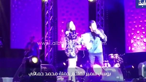 : شاهد.. تصرف غير متوقع من  بوسي  فى حفل محمد حماقي