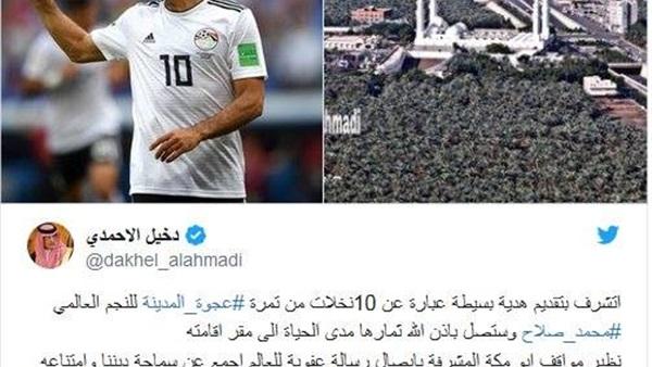 : إعلامي سعودي يهدي  صلاح  10 نخلات من تمر المدينة المنورة