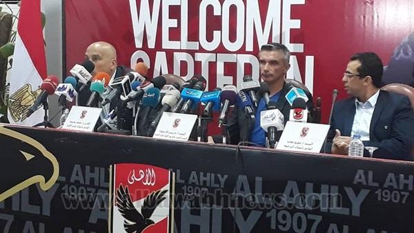 : بث مباشر.. مؤتمر صحفي للجهاز الفني للنادي الأهلي