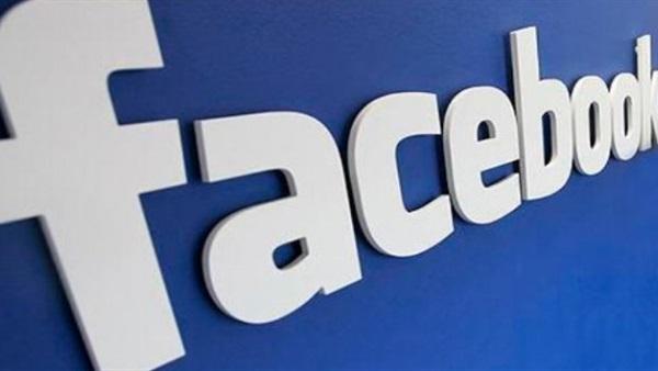 : مقابل 30 مليون دولار..  فيس بوك  يخطط لشراء شركة تكنولوجية بريطانية