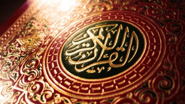 : ننشر أسماء ومواعيد امتحانات مسابقة معلمي القرآن الكريم بجنوب سيناء