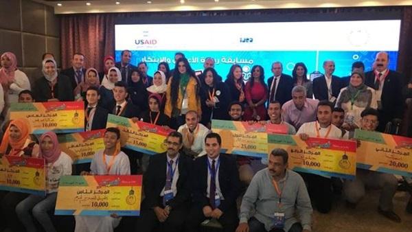 : إعلان أسماء الفائزين في مسابقة ريادة الأعمال للمدارس الفنية