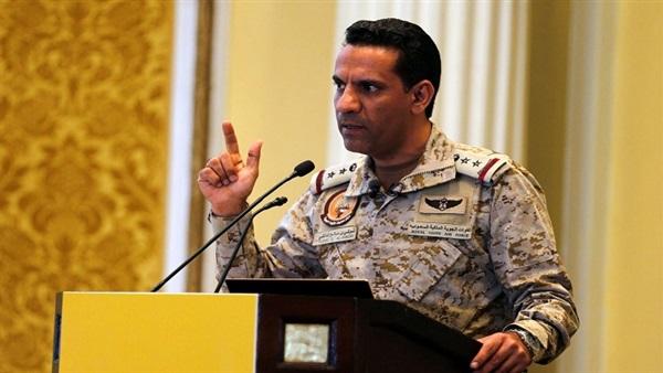 : بث مباشر.. مؤتمر صحفي للتحالف العربي في اليمن
