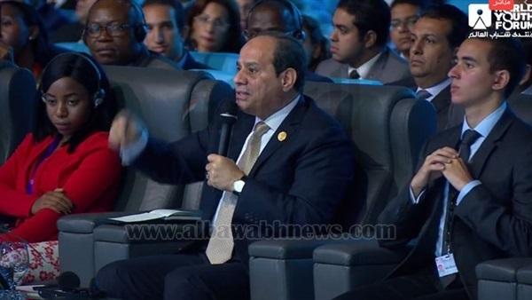 : هاشتاج  السيسىي حدوتة مصرية  يتصدر تويتر عقب انتهاء منتدى شباب العالم
