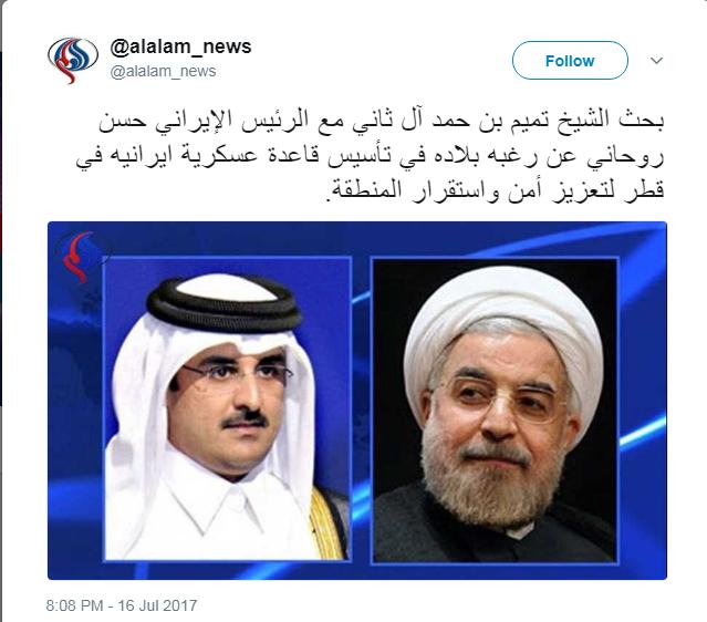 قناة إيرانية: قاعدة عسكرية موالية لإيران في قطر قريبًا