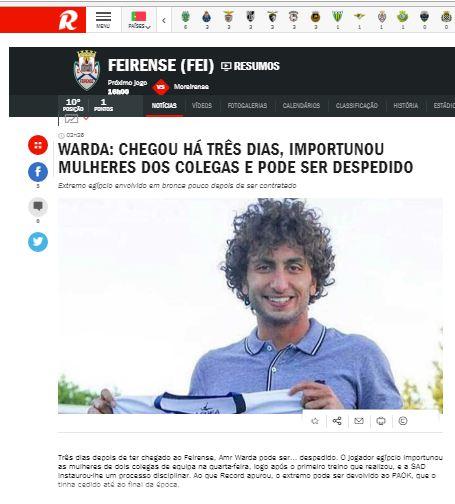 بسبب التحرش.. عمرو وردة على أعتاب الترحيل من البرتغال