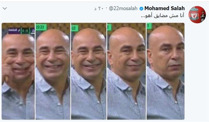 """صلاح ينشر صورة لحسام حسن: """"في ناس تعدت حدودها.. ومحدش يتكلم على لساني"""""""