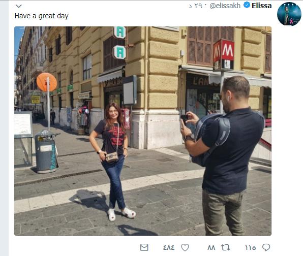 استمتاع اليسا برحلتها فى روما